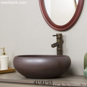 byl2006-29 Dark brown round ceramic table basin