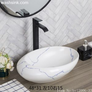 byl2006-33 White marbled oval porcelain table basin