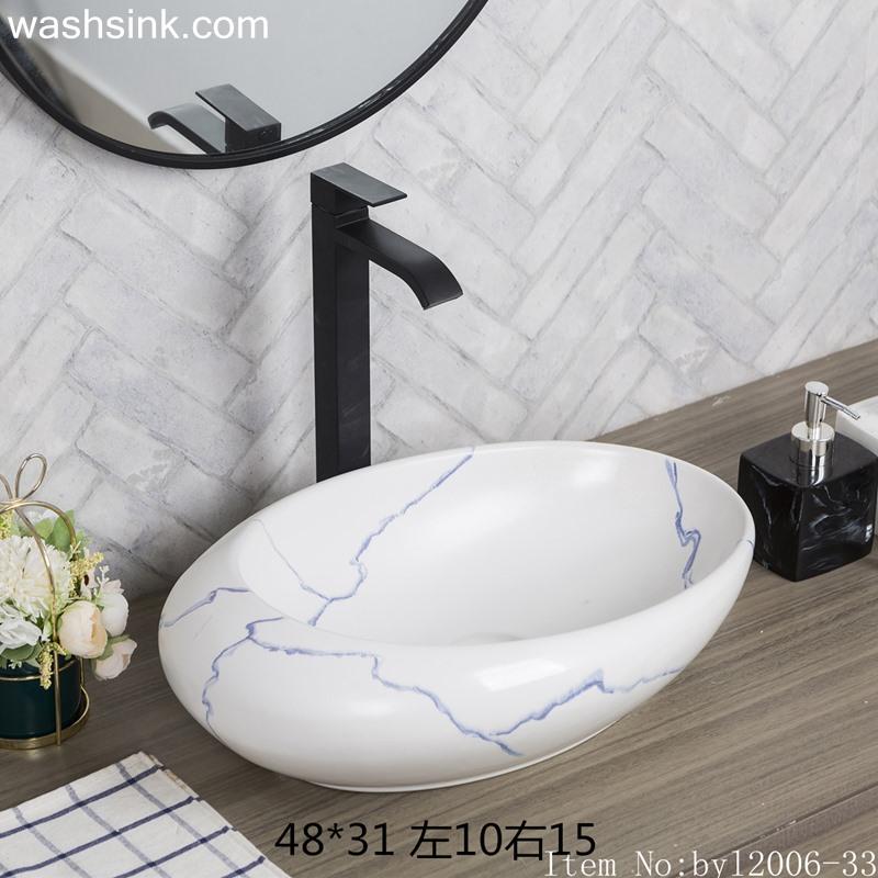 White marbled oval ceramic table basin byl2006-33