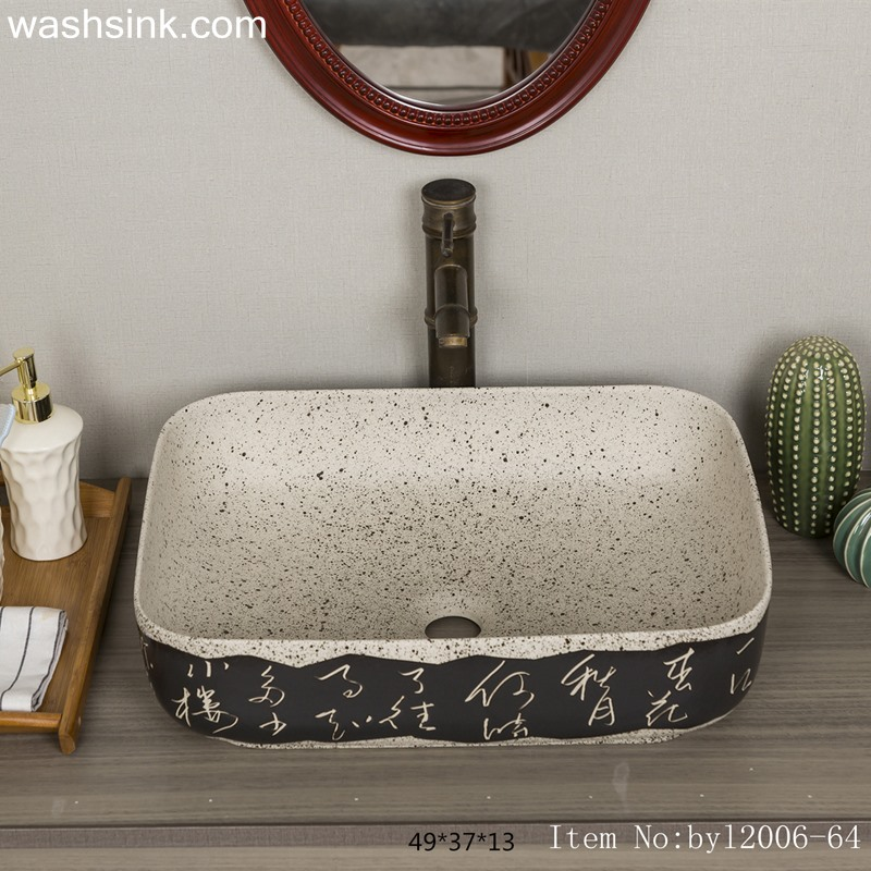 Marbled Chinese characters decorate ceramic table basin byl2006-64