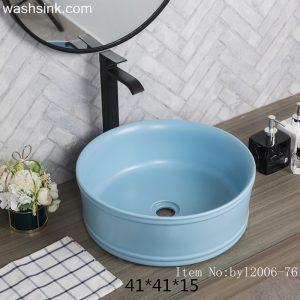 byl2006-76 Blue glazed round porcelain wash basin