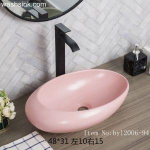 byl2006-94 Color glaze pink oval pocelain wash basin