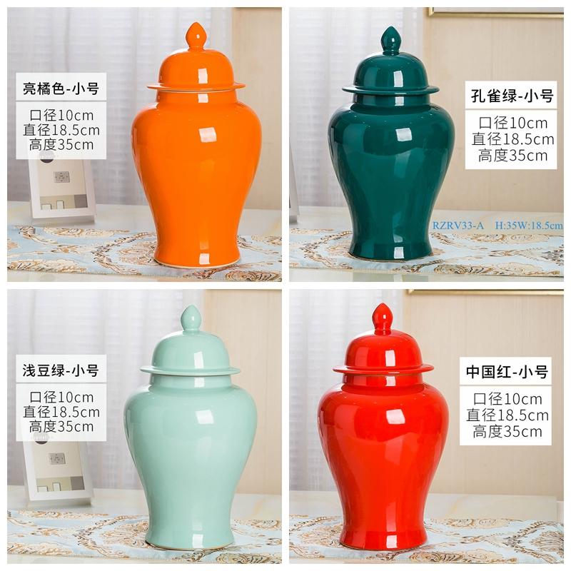 General pot porcelain decoration monochrome glaze RZRV33 Series