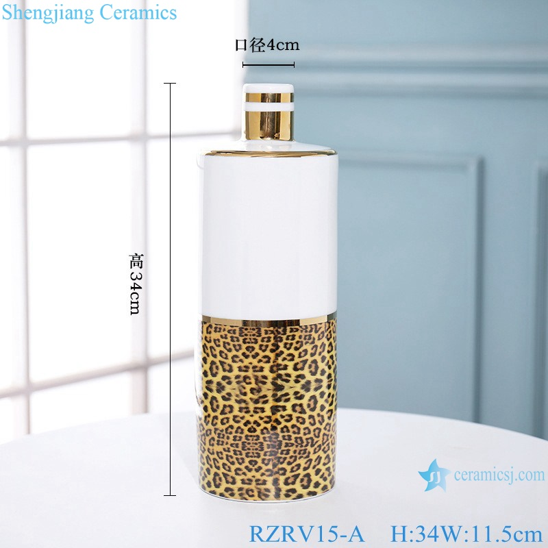 RZRV15-A Leopard-print light luxury gold-plated decorative porcelain white vase