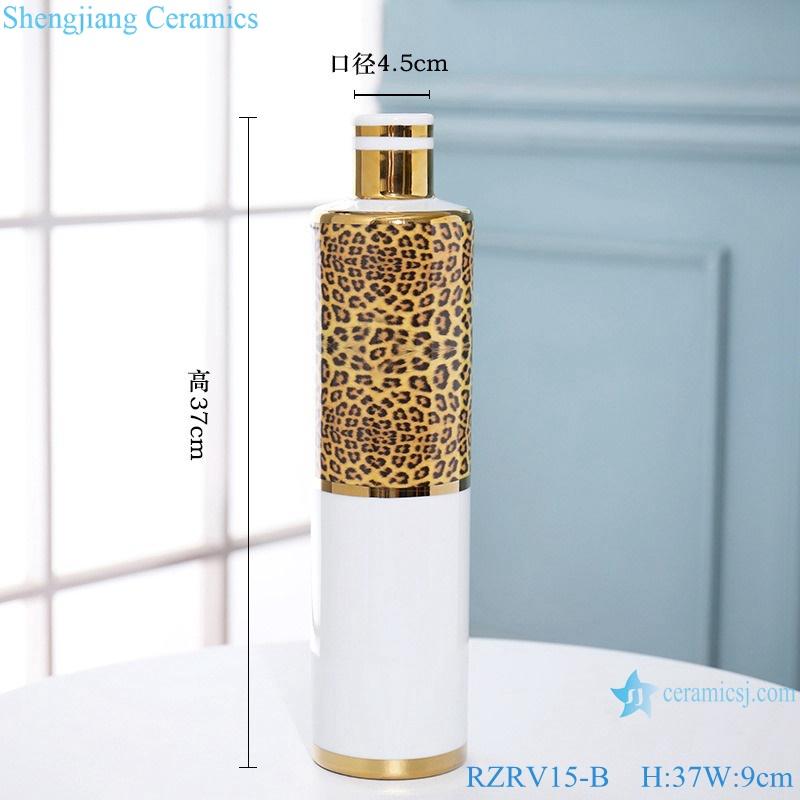 Leopard-print light luxury gold-plated decorative porcelain white vase RZRV15-B