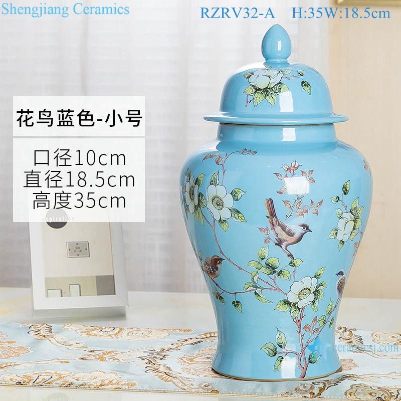 General pot color glaze blue decorative porcelain RZRV32-A