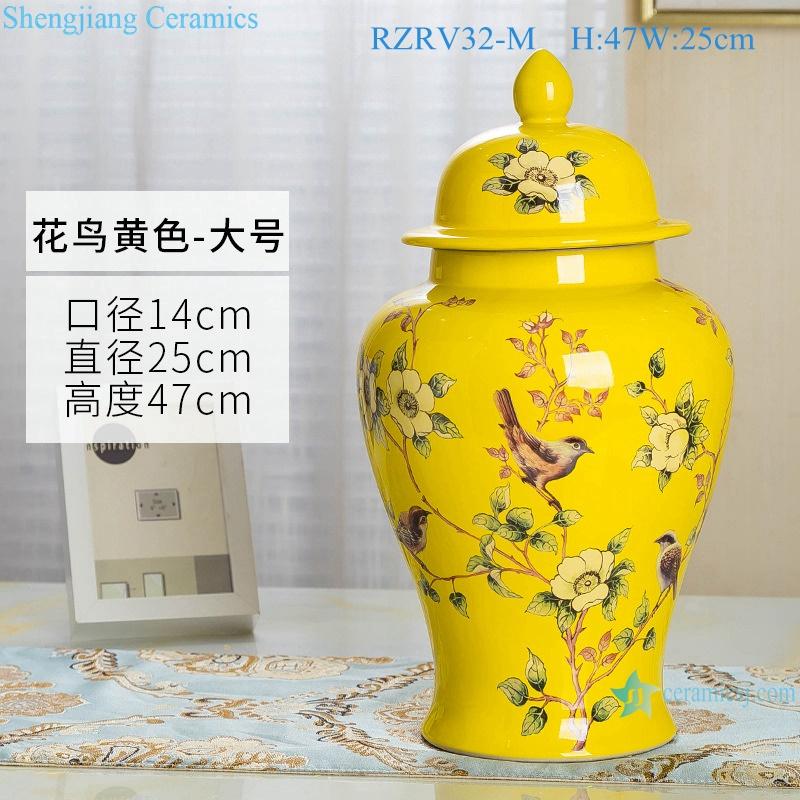 General pot color glaze yellow decorative porcelain RZRV32-M