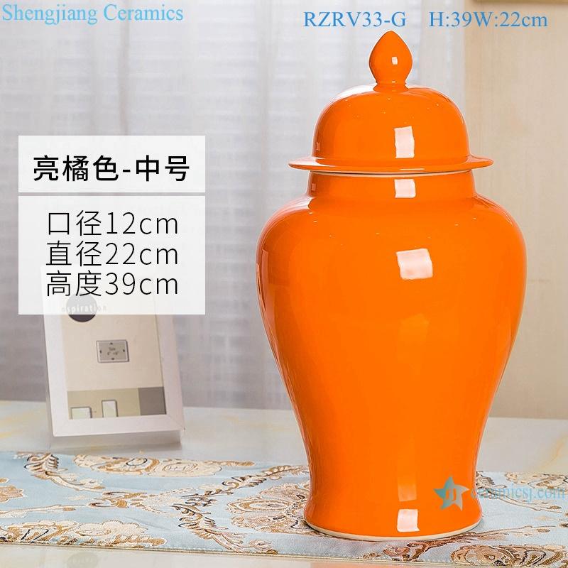General pot ceramic decoration orange monochrome glaze RZRV33-G