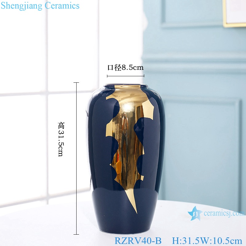 New Chinese blue light luxury gold-plated porcelain vase RZRV40-B