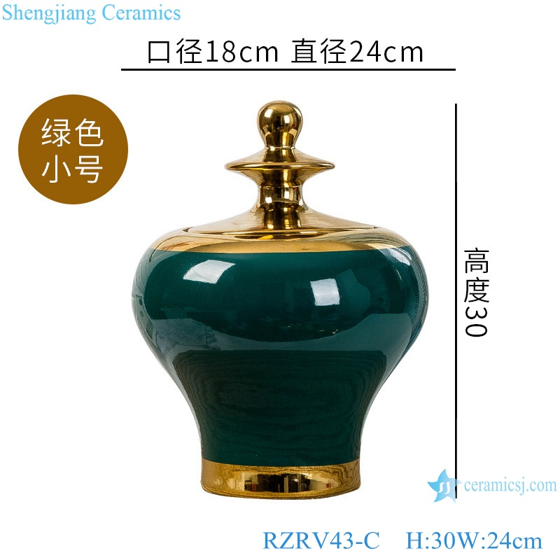 Colour glazed green general pots decoration gold plated cover RZRV43-C