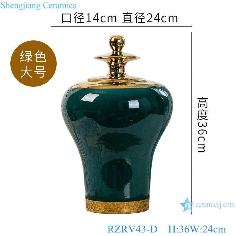 Colour glazed green general pot decoration gold plated cover RZRV43-D