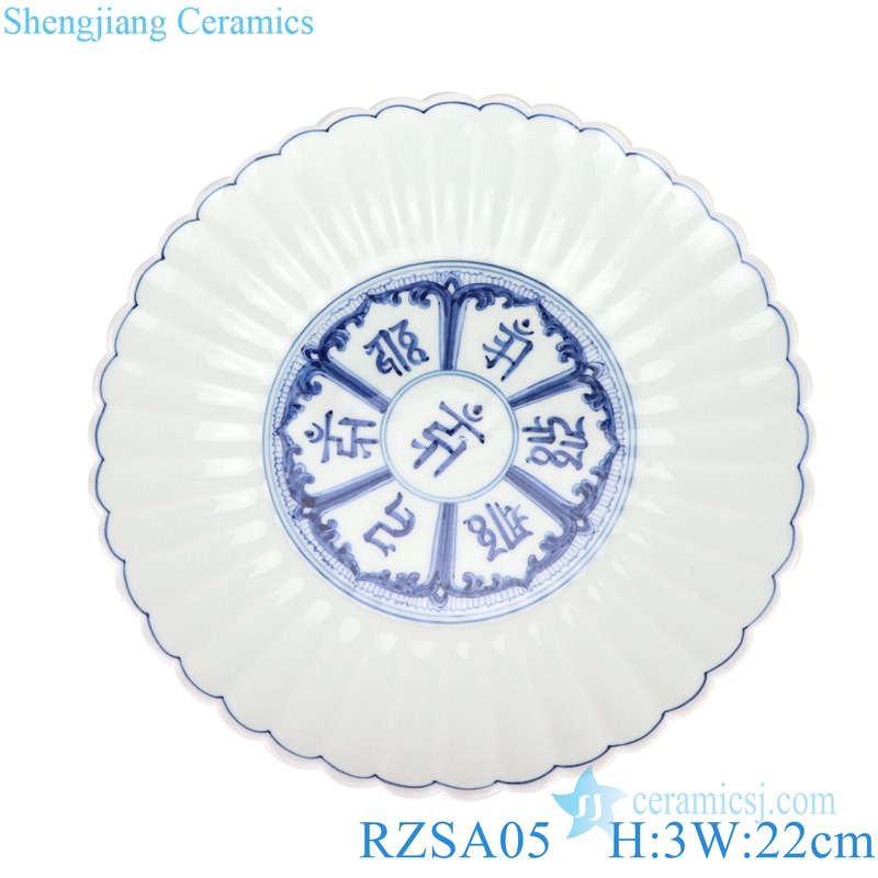 RZSA05 BIUE AND WHITE DEVANAGARI AND LOTUS DESIGN PLATE