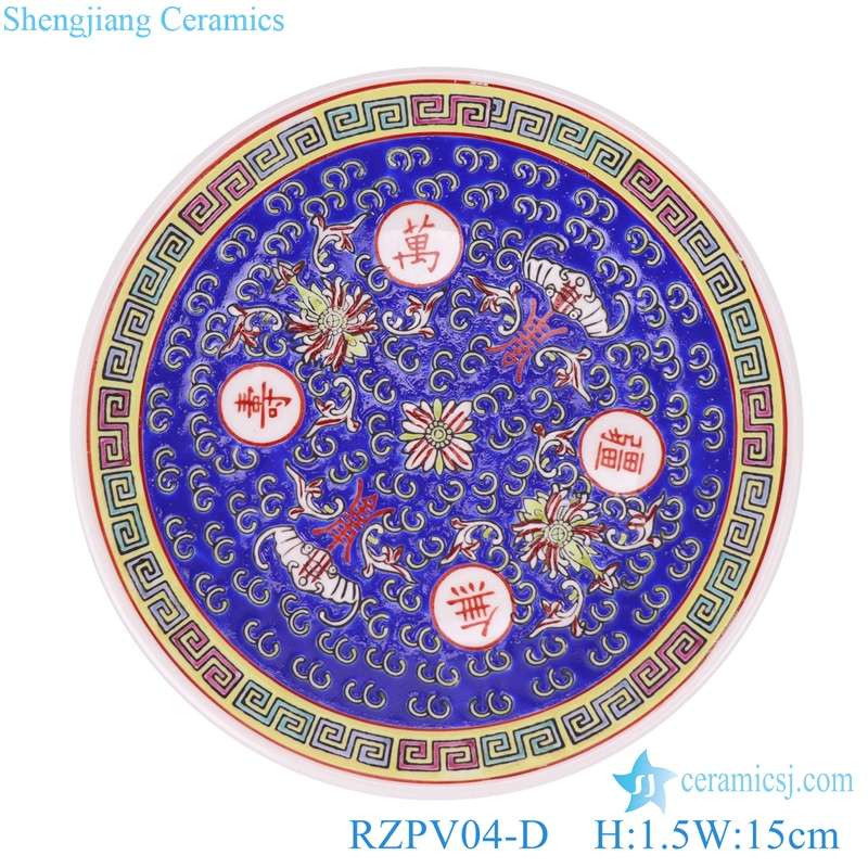 Chinese powdery blue plate with multi-pattern characters RZPV04-D