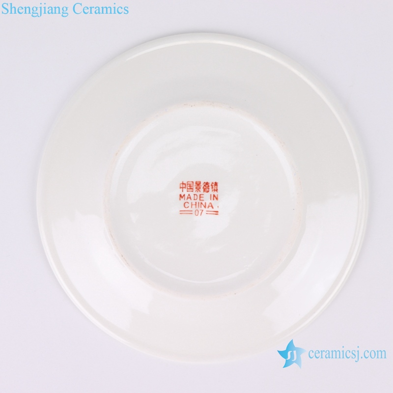 RZPV04-D Chinese powdery blue plate with multi-pattern characters