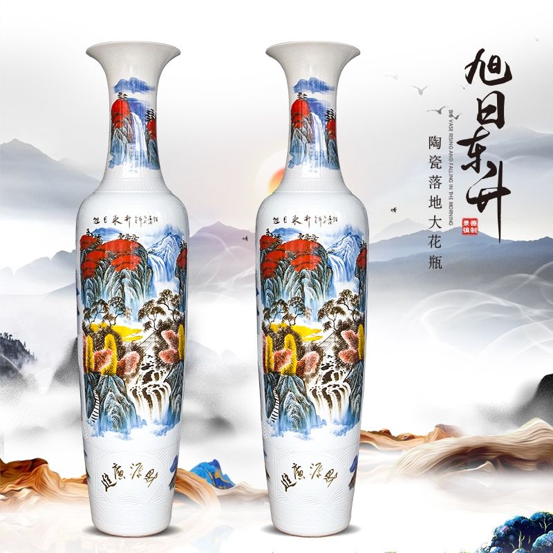 Chinese hand painted Vase Set in the hall of large porcelain bottles