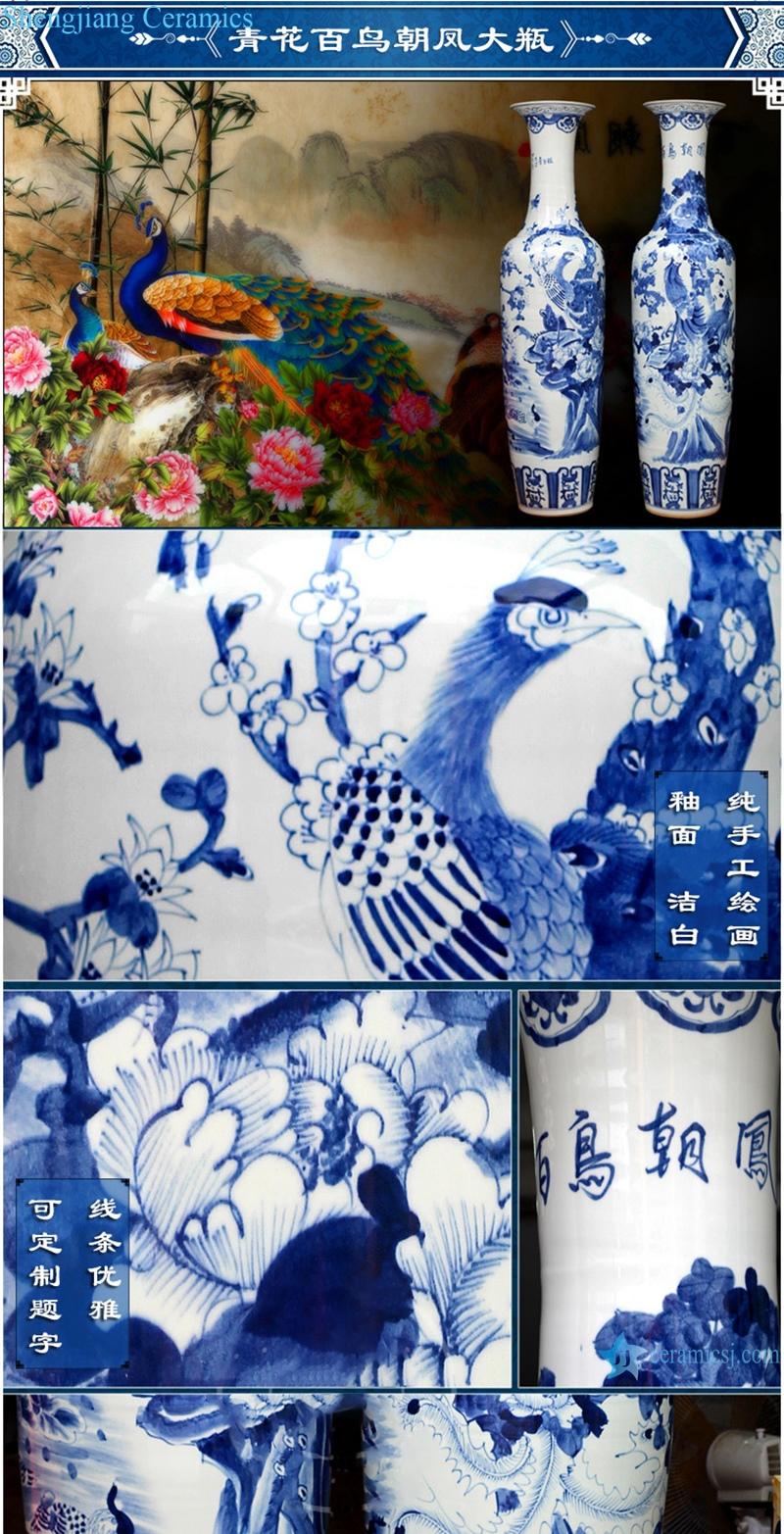 Blue and white porcelain hand painted birds facing Phoenix large vase