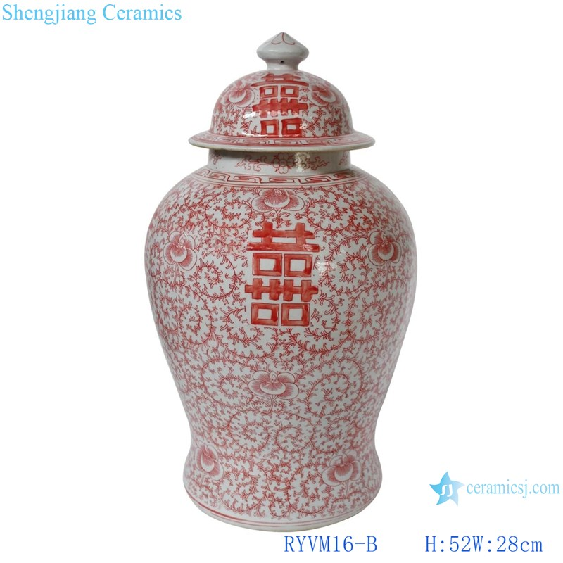 RYVM16-B Alum red flower twining lotus happy character grain pattern ceramic ginger jar