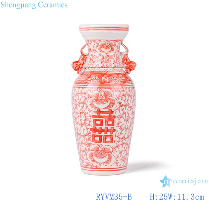 RYVM35-B Alum red double ear ceramic vase with double flower and twining lotus pattern