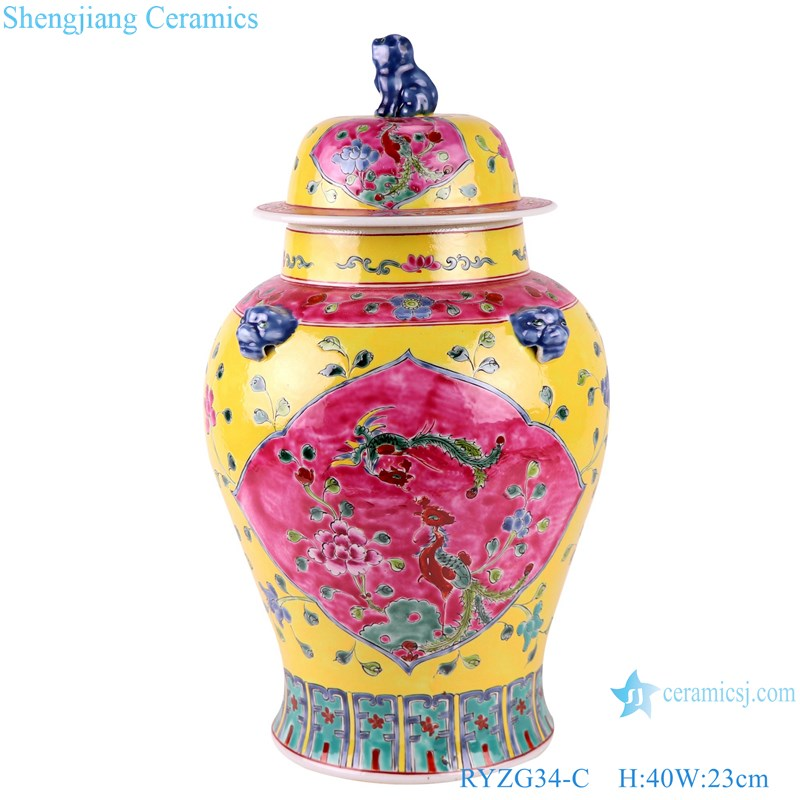 Pastel enamel phoenix lion head pattern yellow bottom ceramic ginger jar-the main figure