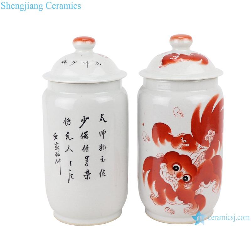RZIH18-A alum red lion pattern jar(a pair)