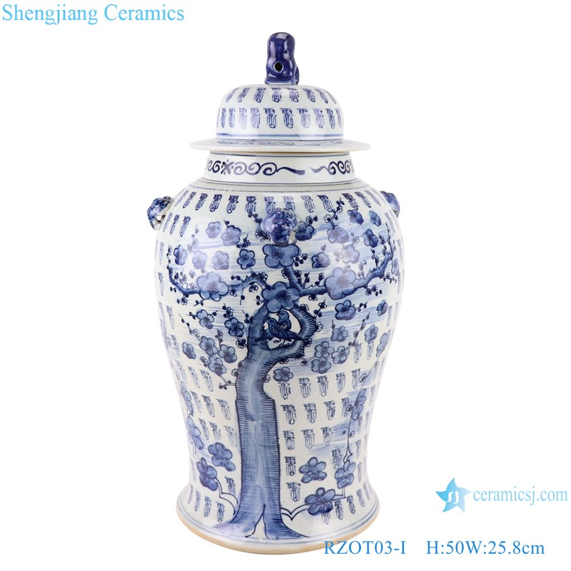 RZOT03-I Blue and white plum and longevity words pattern with lion head porcelain ginger jar