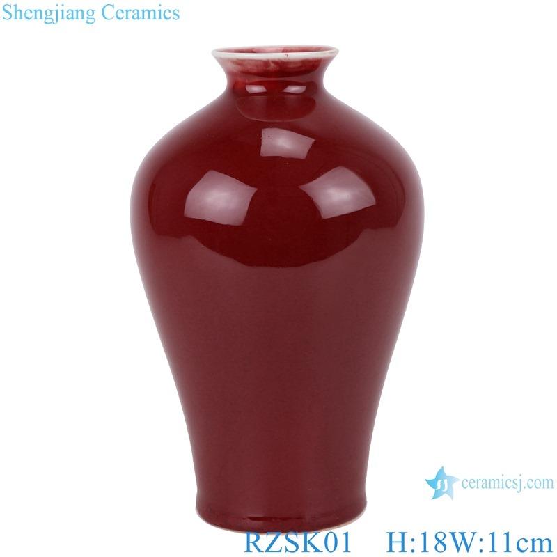 RZSK01 red glaze small vase