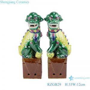 RZGB29 Handmade a pair of green lion multi-color ceramic ornaments
