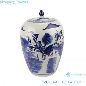 RZGC14-D Blue and white multi-pattern ceramic storage jar