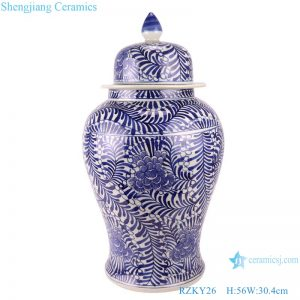 RZKY26_ Qing blue and white wrapped branches of flowers ceramic ginger jars