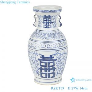 RZKT39 Blue and white twined double ear ceramic vase with happy character pattern