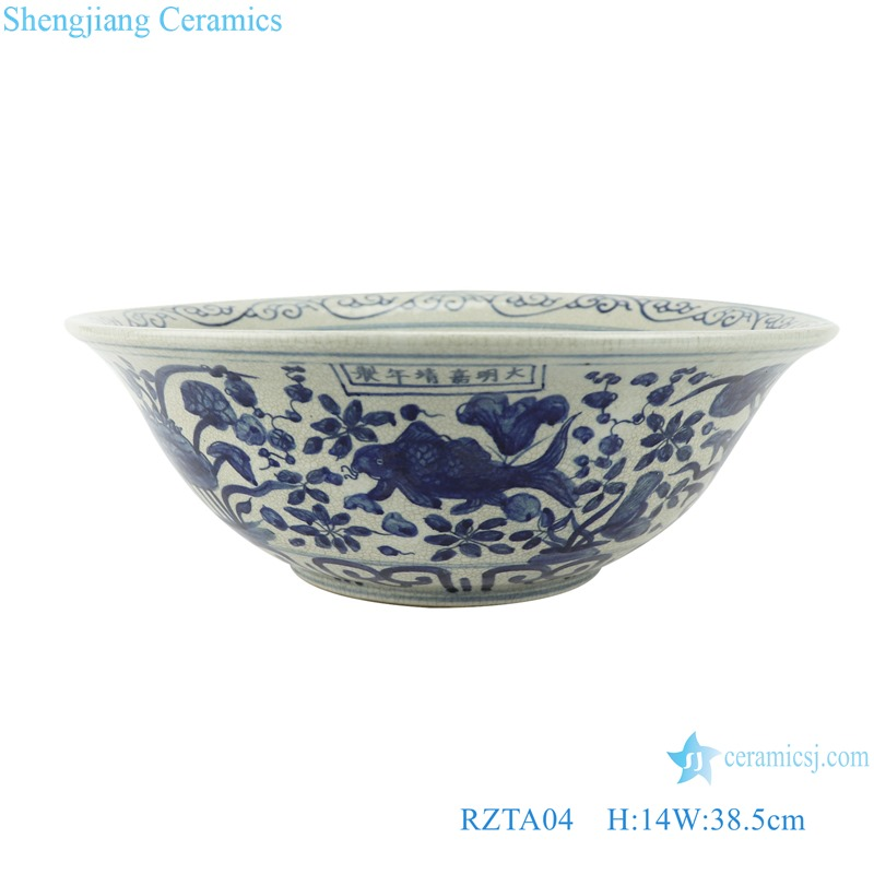 RZTA04 Antique blue and white lotus fish grass carp algae grain open big bowl