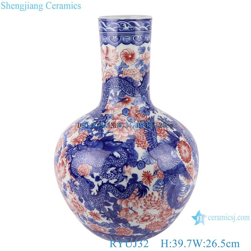 RYUJ32 Blue and white Porcelain sphere Bottle Dragon and phoenix Red Peony flower design Ceramic Vase