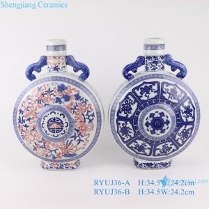 RYUJ36-A-B Ancient Blue and white Porcelain Flower pattern ceramic holding moon shape vase with two ears
