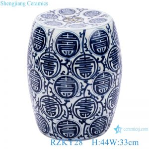 RZKY28 Blue and white word design stool cool pier home use