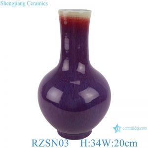 RZSN03 Lang red glaze kiln variable glaze blue celestial ball shape vase