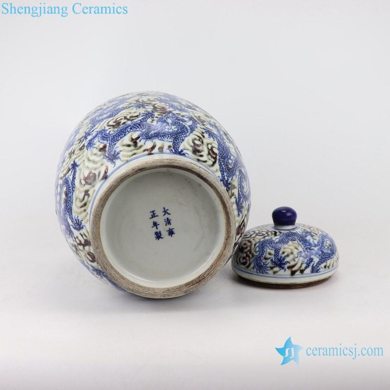 Blue&white porcelain dragon design ginger jar