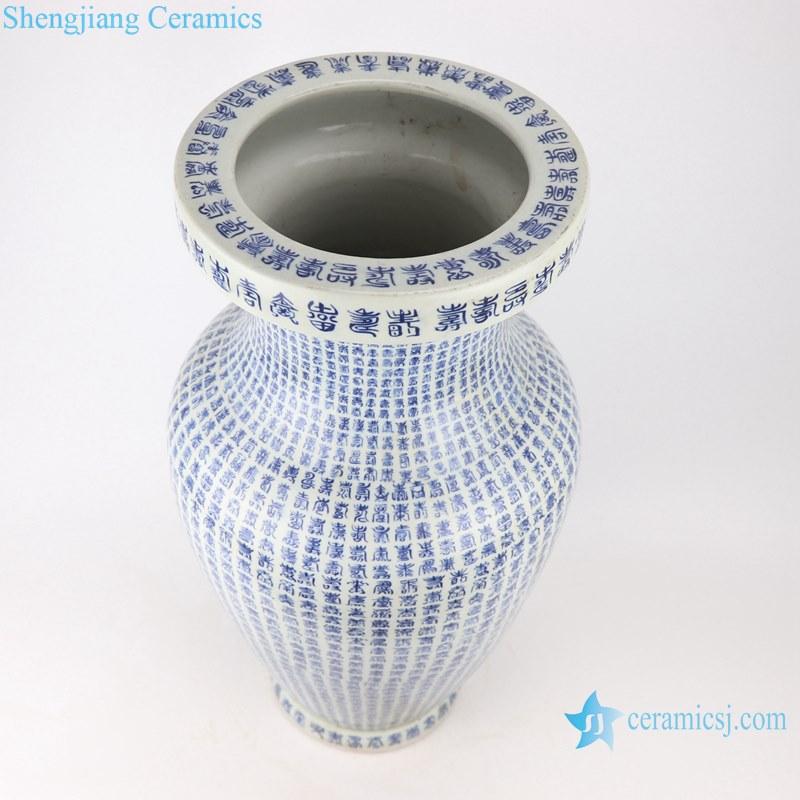 Blue&white porcelain multi-word text design vases